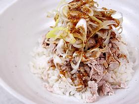 韓国風ダレの冷しゃぶ丼
