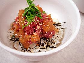 酢味噌がけマグロ丼