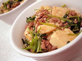 和風の麻婆豆腐丼