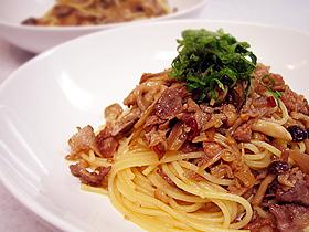 キノコと牛肉の和風スパゲティー