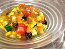 5色野菜のコンソメジュレ